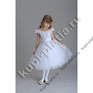 Купить Концертное Платье