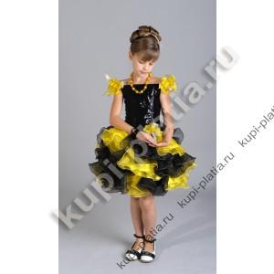 Платье для девочки Утенок билайн