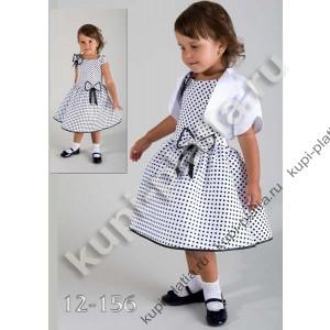 Длина платья 4 года