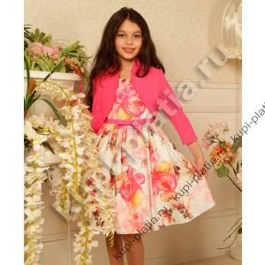 Платье для девочки Алесандра фуксия