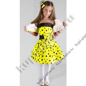 9b9be8a370c Купить красивое Платье Ретро золотой горох в интернет-магазине kupi ...