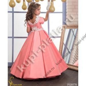 Платье для девочки Очаровательный клеш
