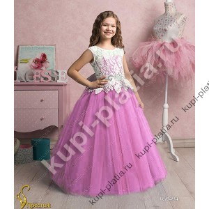 Платье для девочки Девочка Детский сад синее