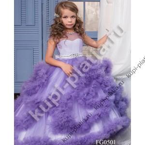 Платье для девочки Безе Сирень мал
