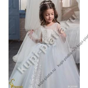 Платье для девочки Пышное бальное Принцесса