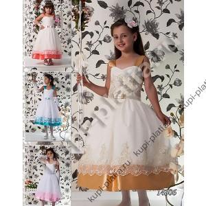 Платье для девочки нарядное Полюшко
