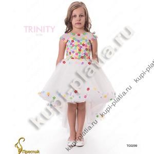 Платье для девочки Конфетти шлейф
