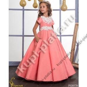 Детское Платье Купить В Москве
