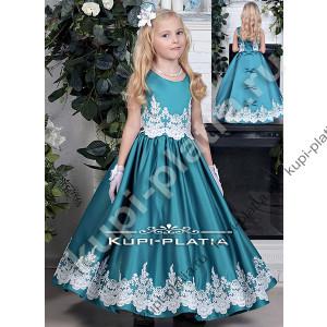 412d0ac30cc голубое со шлейфом Незабудка · Платье для девочек на выпускной Фиалка атлас  бирюза